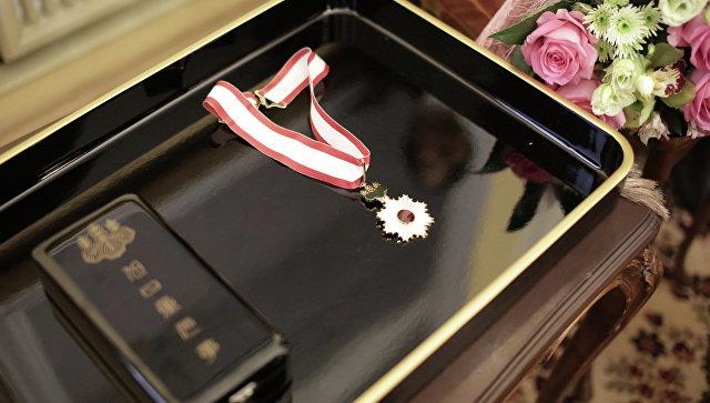 Два петербуржца награждены японским орденом Восходящего солнца