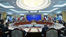Заседание совета глав правительств государств - членов ШОС в Бишкеке. Архивное фото