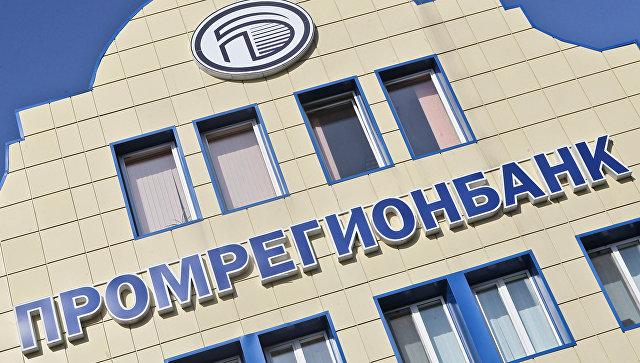Лишившиеся лицензий банки вывели капиталы нанесколько млрд руб— ЦБ