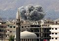 Авиаудар по пригороду Дамаска