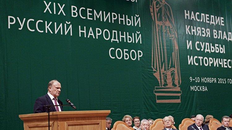 реакция запада на выборы путина сегодня