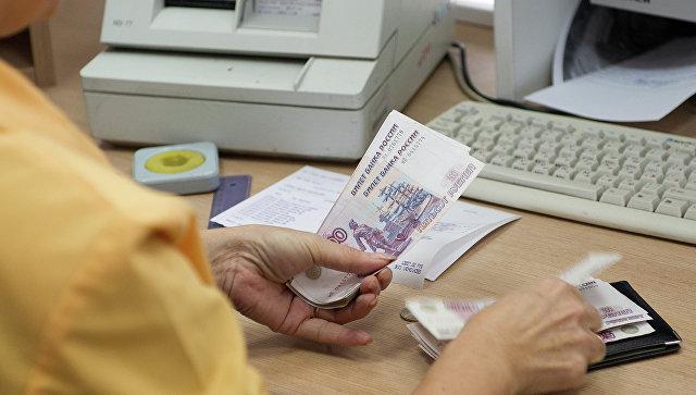 Сбербанк накопительная часть пенсии до 2016 году последние новости