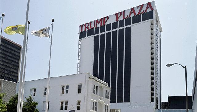 Отель и казино Trump Plaza