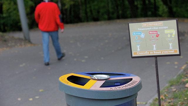 В огромных подмосковных городах введут раздельный сбор мусора