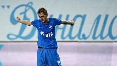 Игрок ФК Динамо Кирилл Панченко. Архивное фото