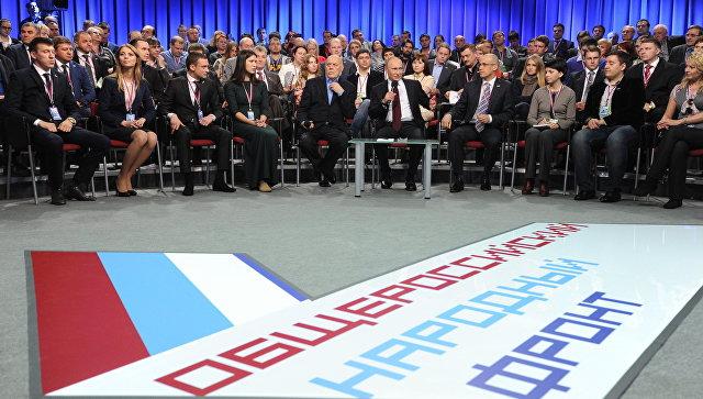 ОНФ проведет итоговый «Форум действий» 22ноября