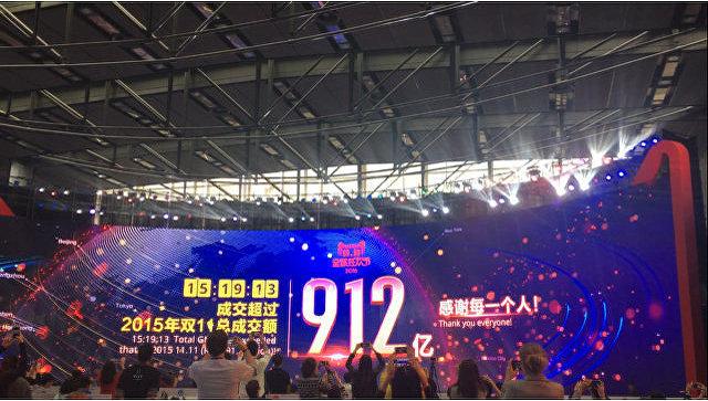 Alibaba установил новый рекорд в«День Холостяка»