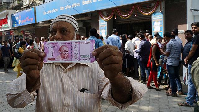 Индия отказалась откупюр номиналом 1 000 и500 рупий— «Грязные» деньги