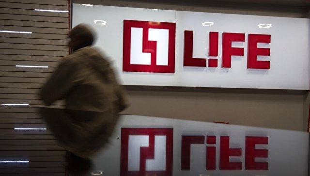 Репортеров Life безжалостно избили в российской столице