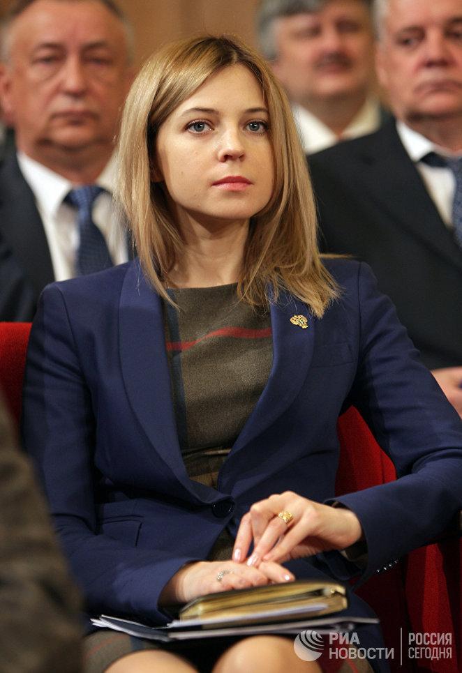 Image result for Наталья Поклонская фото