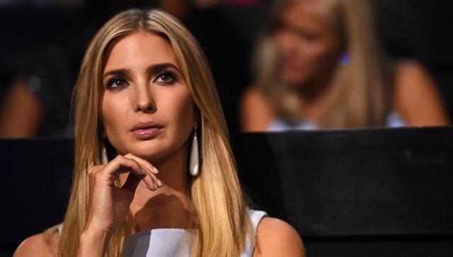 Дочь кандидата в президенты США Дональда Трампа Иванка.