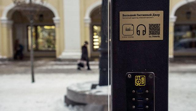 USB-розетки для подзарядки мобильных на остановке. Архивное фото
