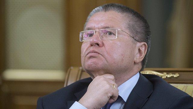 Претенденты надолжность нового руководителя МЭР обсуждались еще осенью