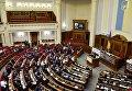 Депутаты на заседании Верховной рады Украины в Киеве. 15 ноября 2016