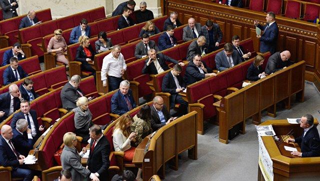 Вечернее заседание Рады было сорвано из-за неявки депутатов