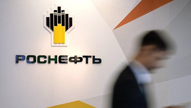 """""""Роснефть"""" перейдет к """"цифровой"""" модели работы компании"""