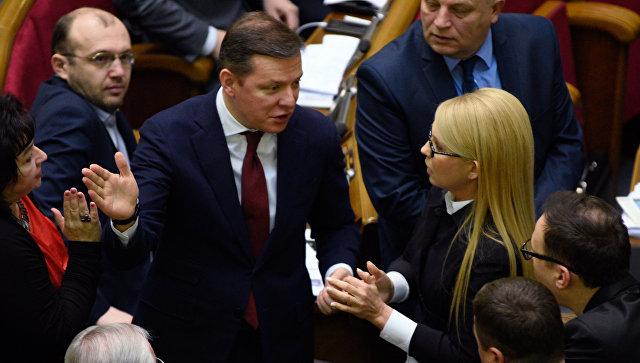 Олег Ляшко и Юлия Тимошенко. Архивное фото