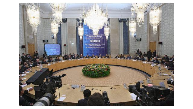 Руководитель МинэнергоРФ встретится сколлегами изнефтегазодобывающих стран