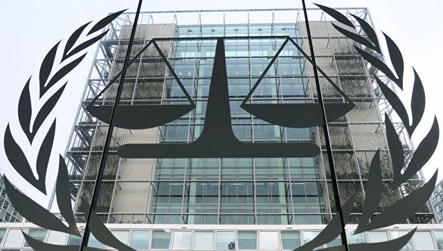 Международный уголовный суд в Гааге, Нидерланды. Архивное фото