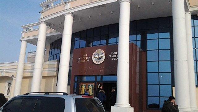 Магас. Республика Ингушетия. Архивное фото