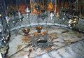 Храм Рождества Христова в городе Вифлеем. Серебряная звезда, обозначающая место Рождества Христова