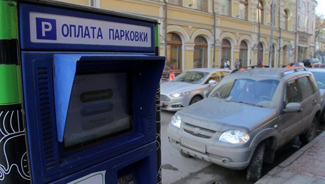 Московские власти сообщили опостоянном расширении платной парковки