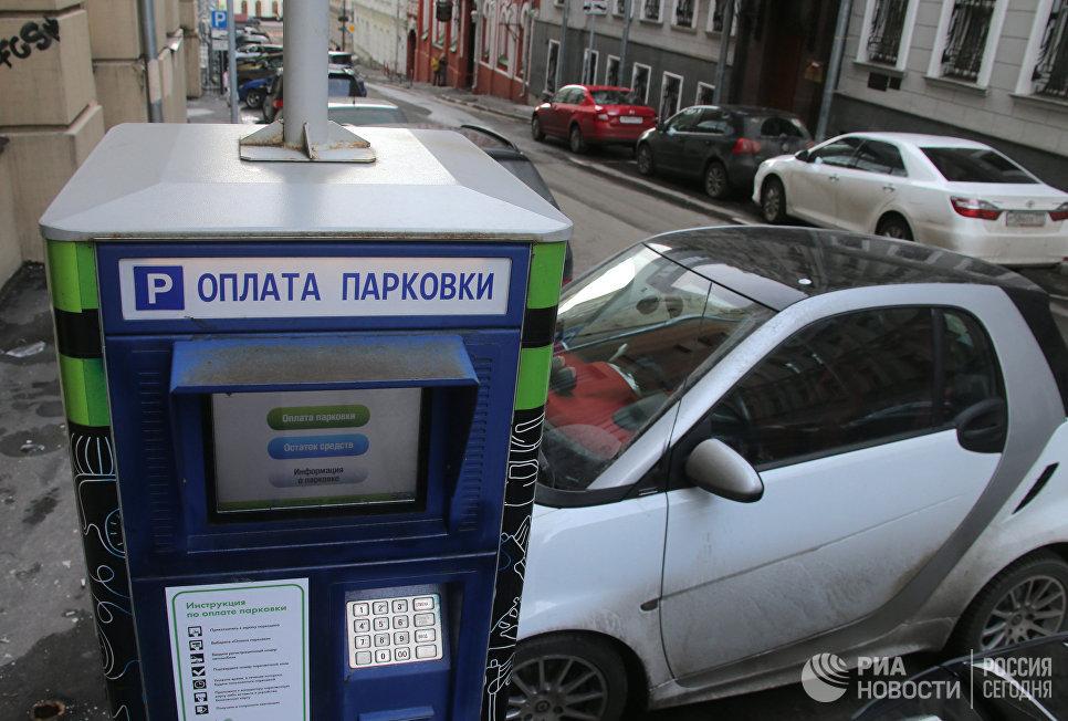 Платная парковка в Сандуновском переулке в Москве