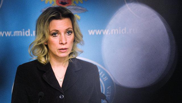 Официальный представитель министерства иностранных дел России Мария Захарова. Архивное