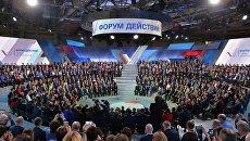 Заседание форума Общероссийского народного фронта (ОНФ) Форум действий в Москве. Архивное фото
