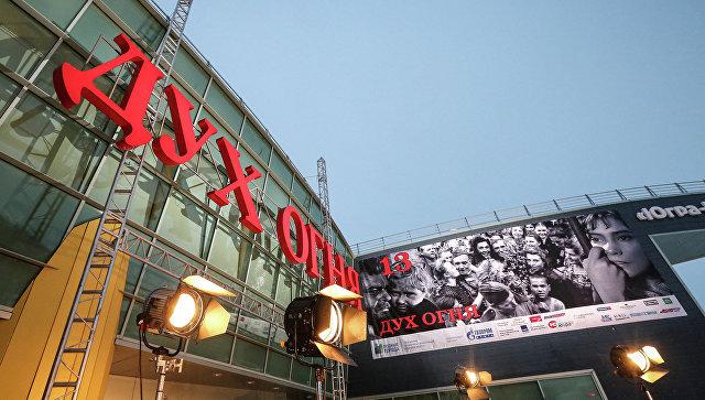 Площадка фестиваля кинематографических дебютов Дух огня. Архивное фото