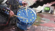 Европейские обесценности