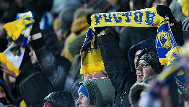 Болельщики «Ростова» выдадут фанатам «Манчестер Юнайтед» тёплые пледы