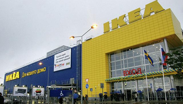 Магазин IKEA. Архивное