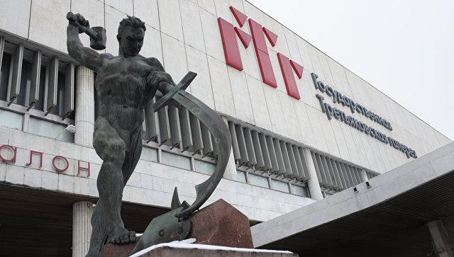ВТретьяковской галерее пройдут бесплатные экскурсии орусском искусствеХХ века