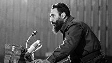 Фидель Кастро выступает на конференции в Алжире. Архивное фото