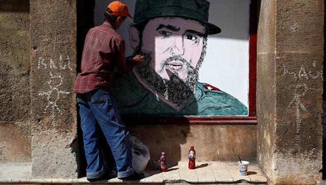 НаКубе ограничили законом использование имени Фиделя Кастро