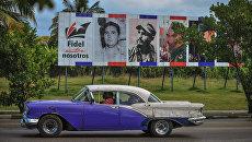 Щит с изображением лидера кубинской революции Фиделя Кастро. Гавана. Архивное фото