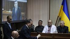 Допрос В. Януковича в режиме видеоконференции в качестве свидетеля по делу о беспорядках в Киеве в феврале 2014 года. 28 ноября 2016