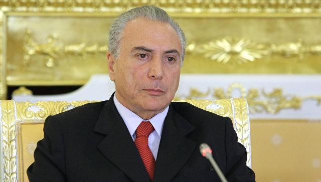 Верховный суд в Бразилии выступил против отставки президента