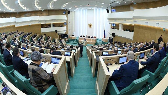На заседании Совета Федерации РФ. Архивное фото