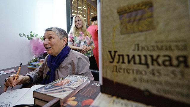 Вчитательском голосовании «Большой книги» победил роман Улицкой «Лестница Якова»