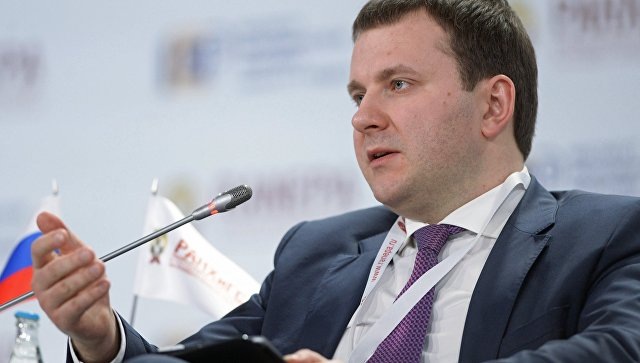 Заместитель министра финансов Российской Федерации Максим Орешкин. Архивное фото