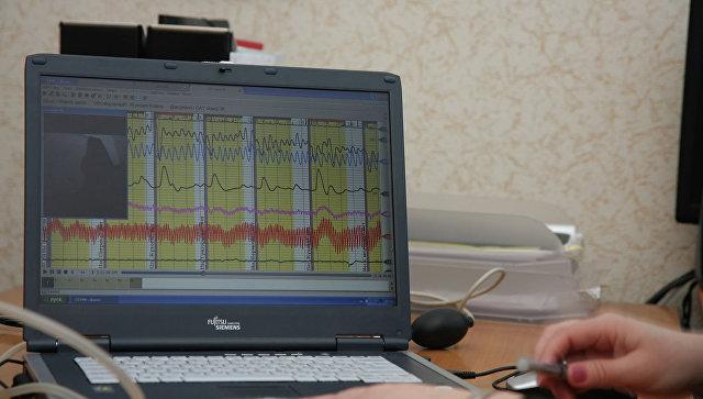 Полиграмма на мониторе. Архивное фото