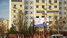 Предвыборная агитация в Узбекистане