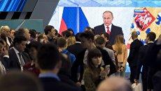 Видеотрансляция послания президента РФ Владимира Путина Федеральному Собранию