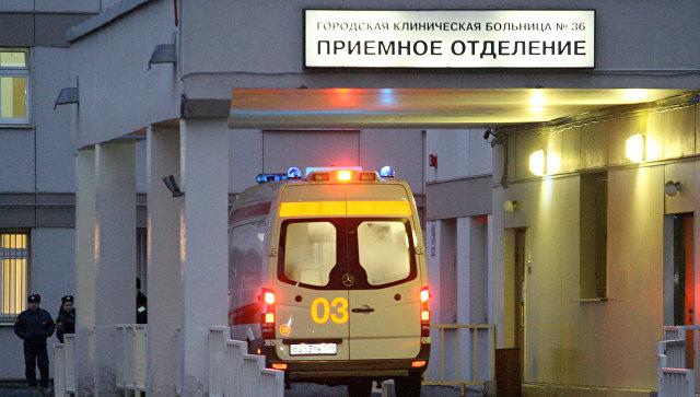 Поликлиника центр качества подольск