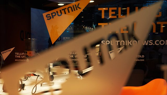 Sputnik. Архивное фото