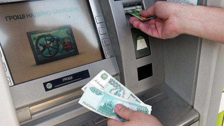 Константинов: экономика Крыма вышла из тени, демонстрируя рост налоговых сборов
