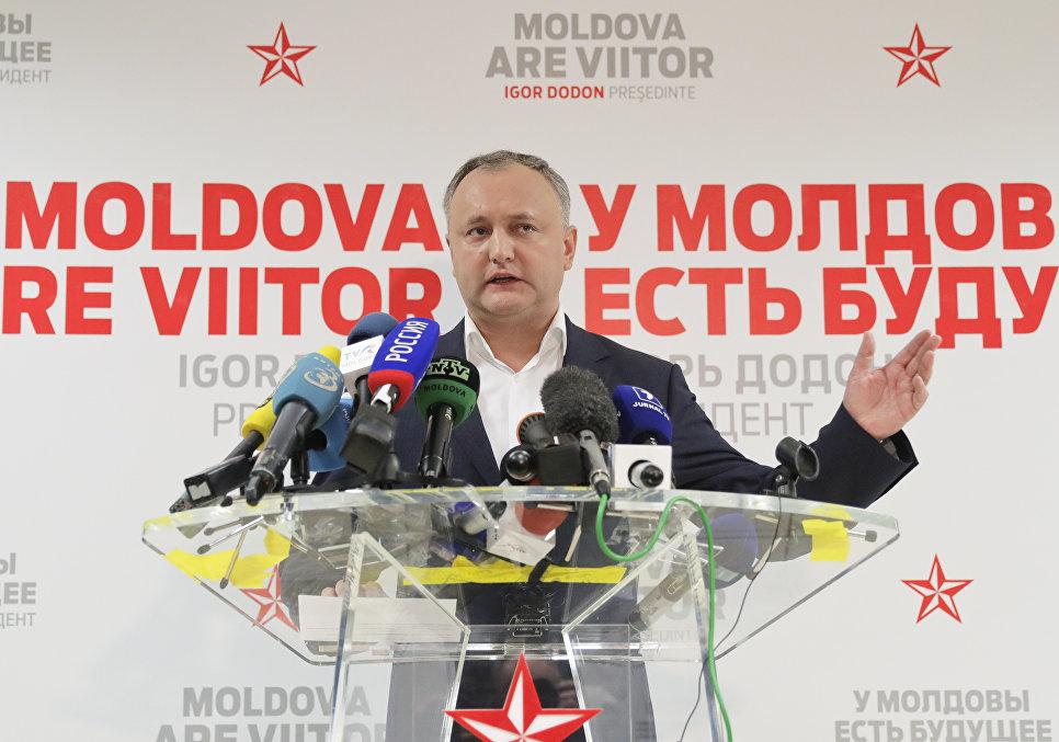 Stratfor поведал ополитических успехах РФ вЕвразии
