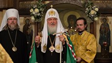 Визит Патриарха Кирилла во Францию